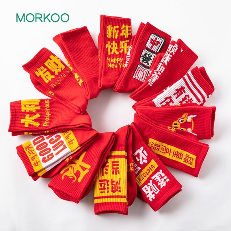 潮款红色系中筒袜